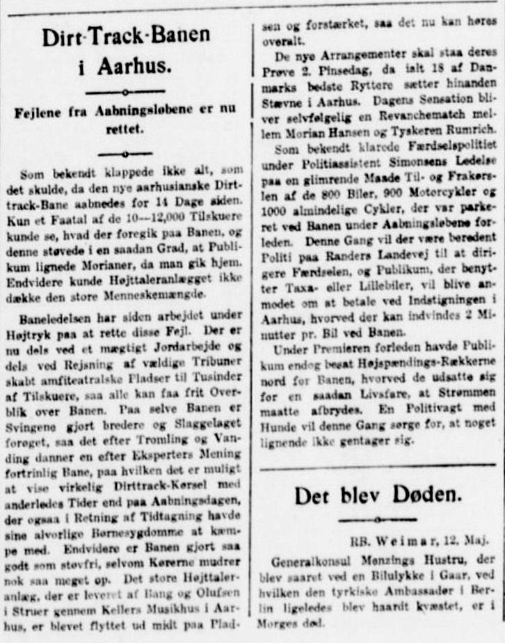 1932-05-13 JP