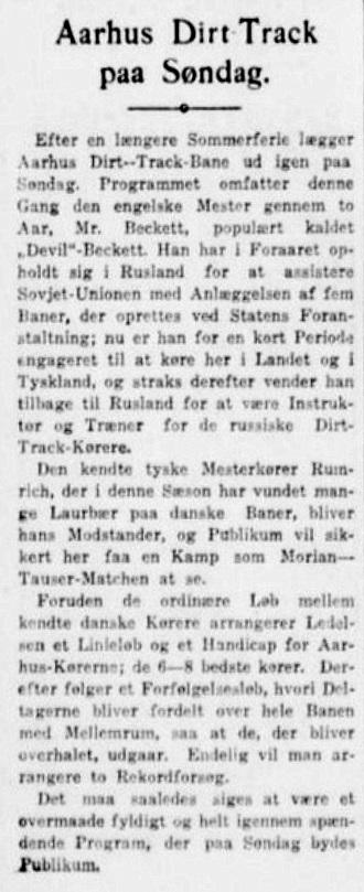 1932-08-12 JP
