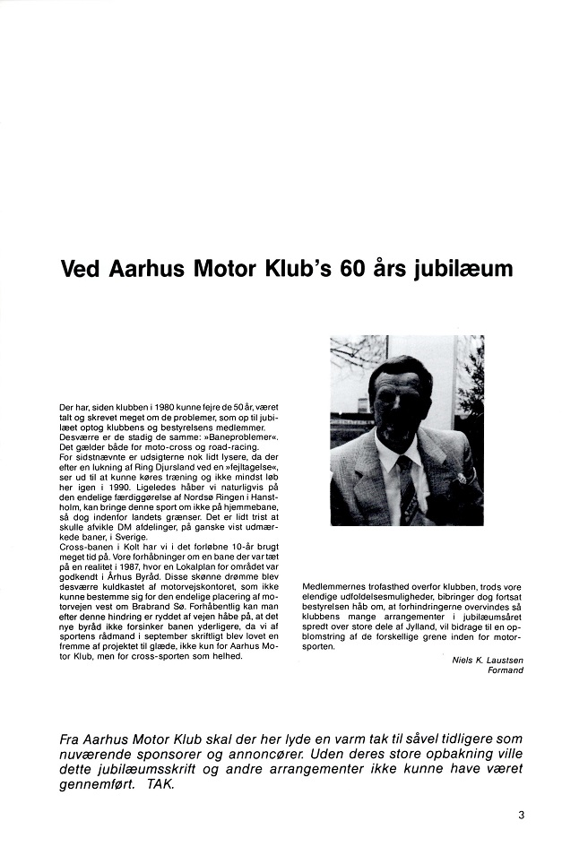 JUB60img3