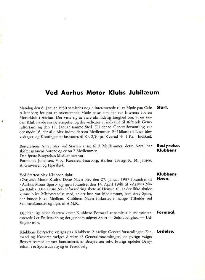 JUB25 img5