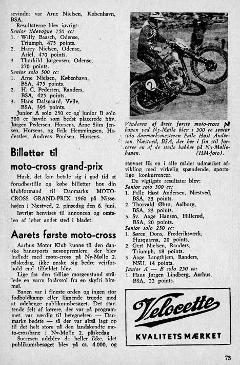 1960-05 MB Ny Mølle img1