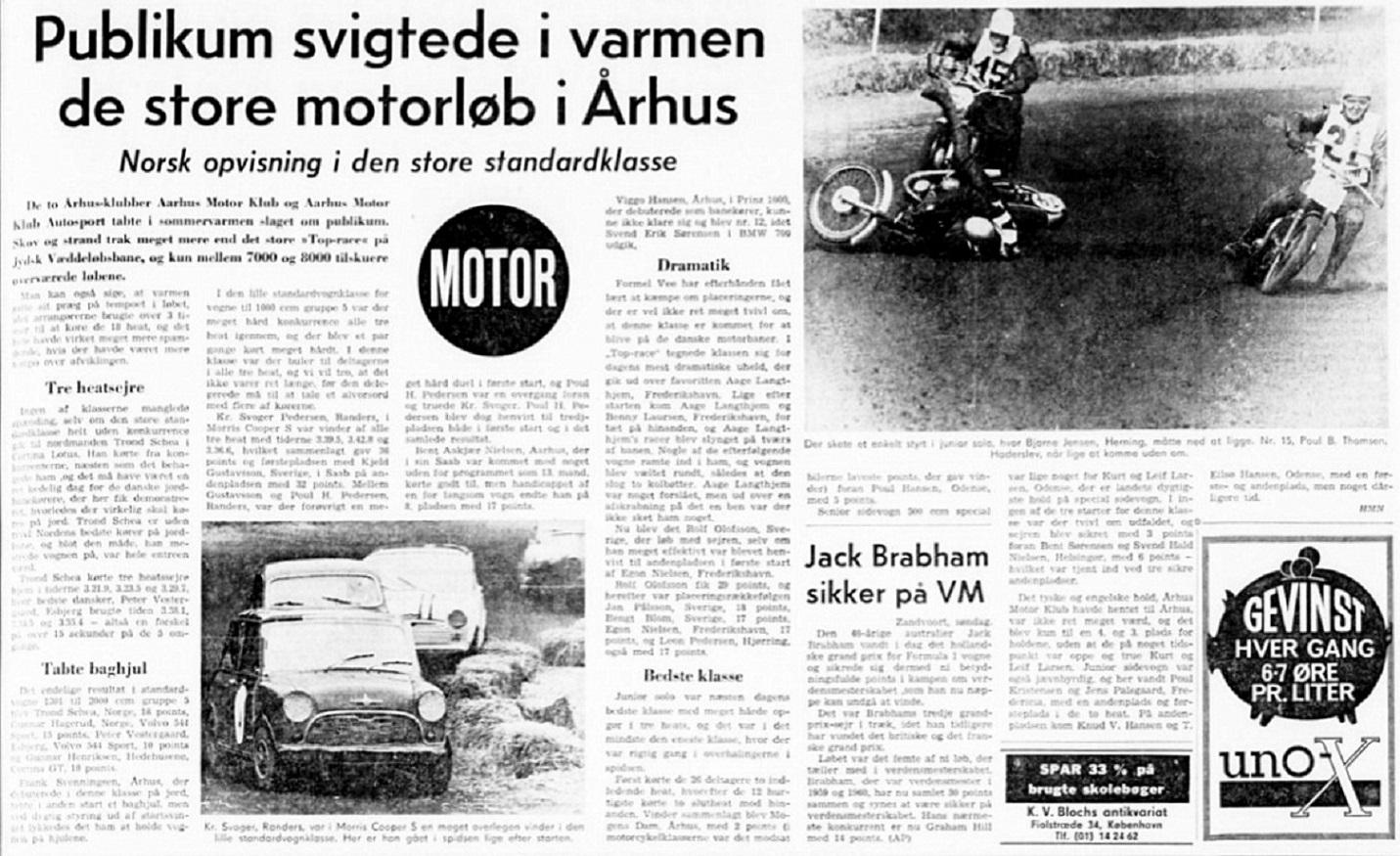 1966-07-25 JP