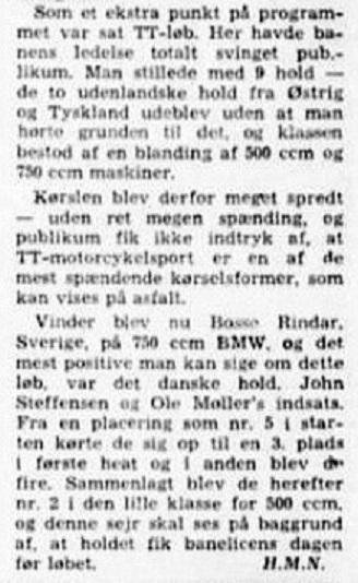 1966-08-01 JP img2