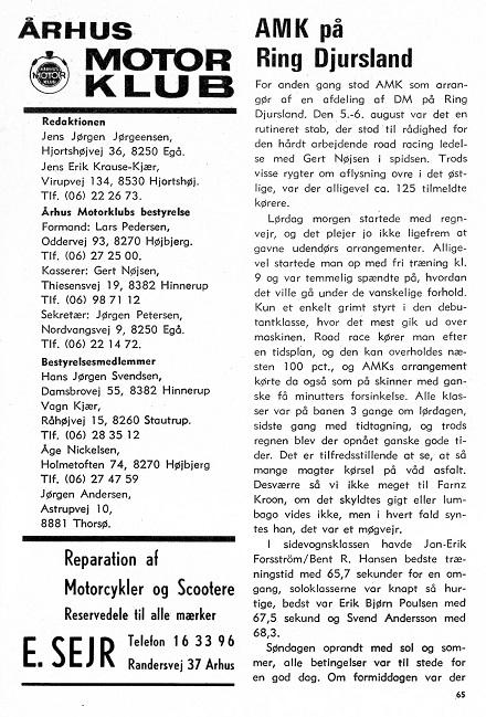 1978-09 Klub AMK Ring Djurs img1
