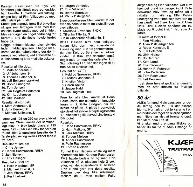 1991 img2 Klub Anderstorp