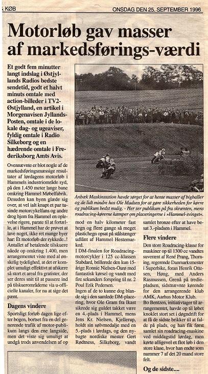 1996-09-25 Se og Køb img2