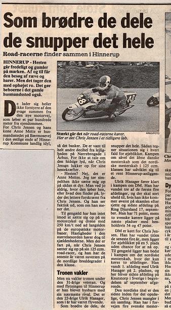 1994 DM RD Foromtale img1