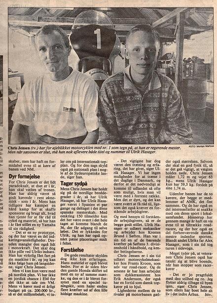 1994 DM RD Foromtale img2