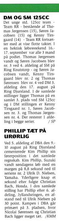 2003-0809 MB Ring Djurs img2