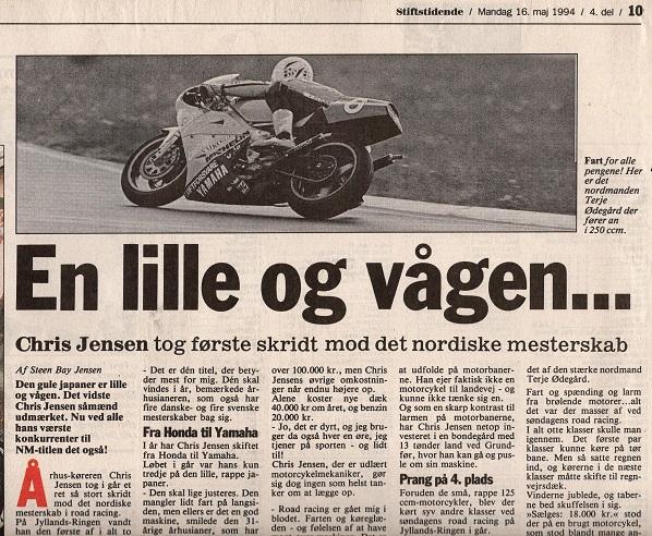 1994-NM JR img2