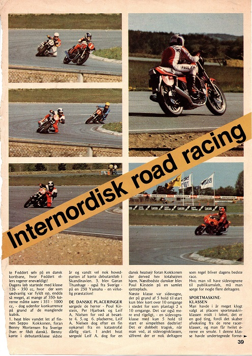 1980 JR img1