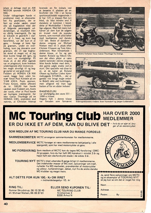 1980 JR img2