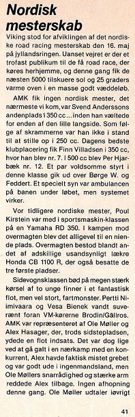 1982-06 klub img1
