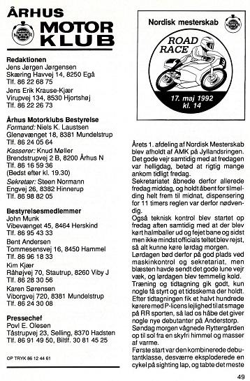 1992-07 Kliub img1