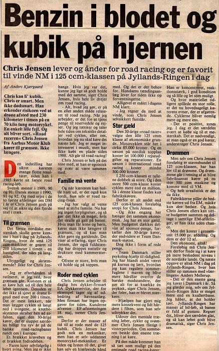 1994 Foromtale NM JR img1