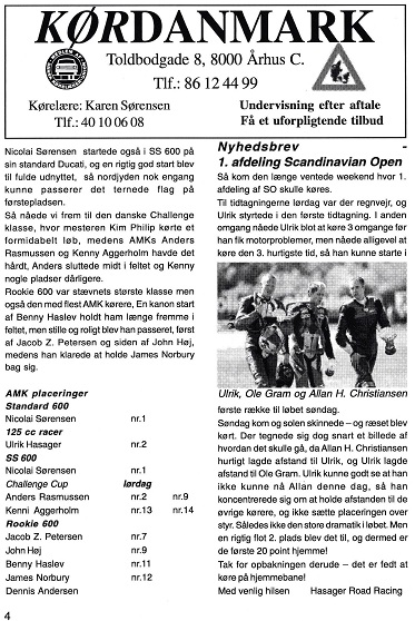 2004-07 img2