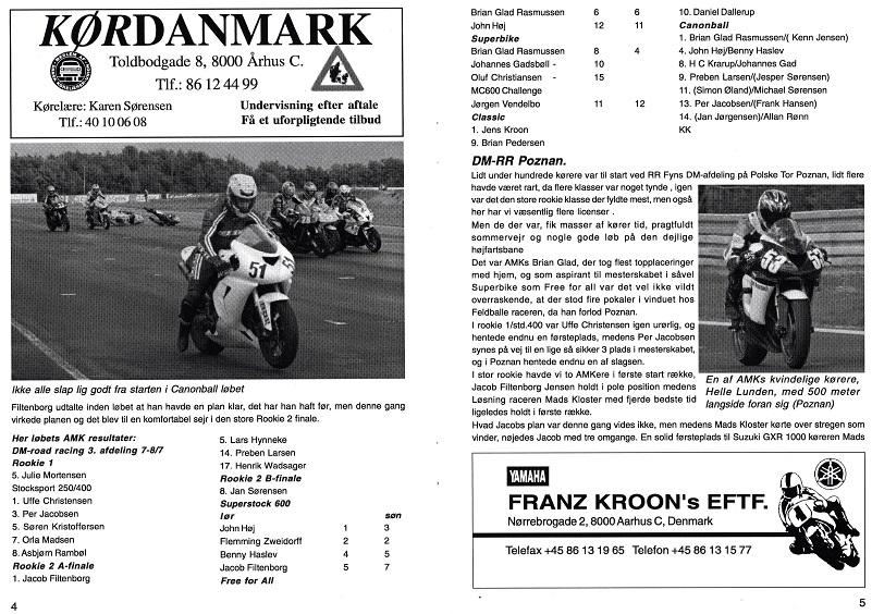 2007-07-08 img2