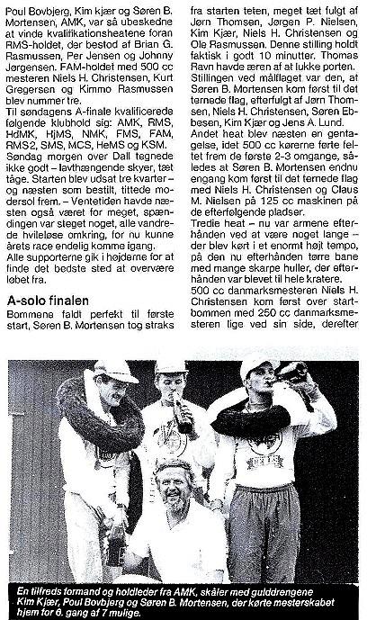 1990-11 DM hold-cross img2
