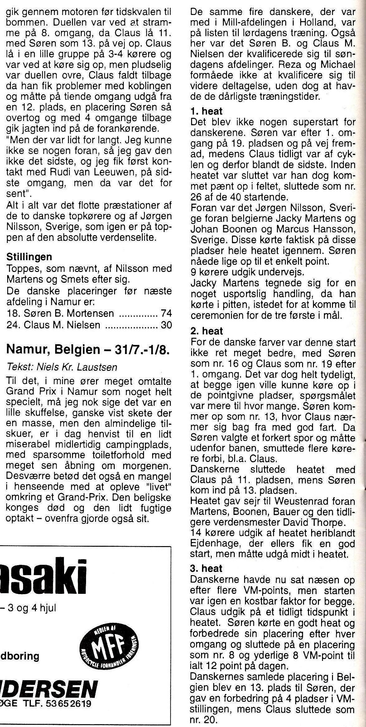 1993-09 MB img3