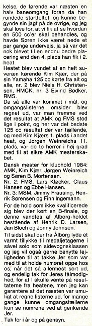 1984-11 MB DM Hold Cross img7