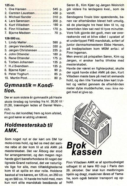 1984 Klub DM Hold Cross