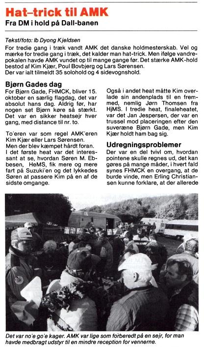 1989-11 MB DM Hold Cross img1