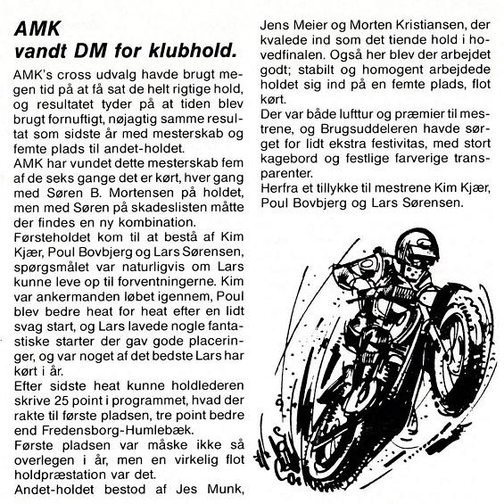 1989 Klub DM Hold Cross img1