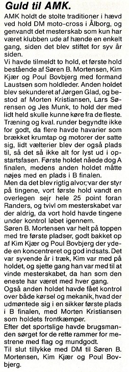 1990 Klub DM Hold Cross img1