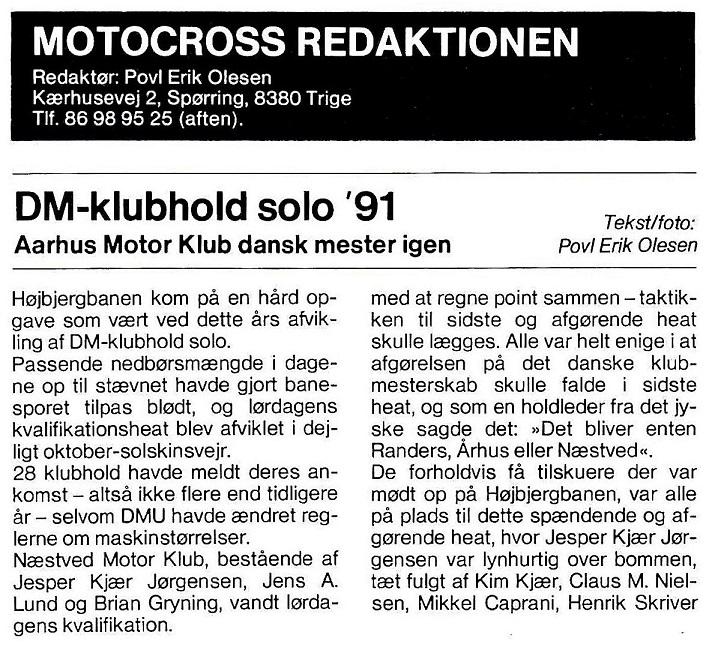 1991-11 DM holdcross img1