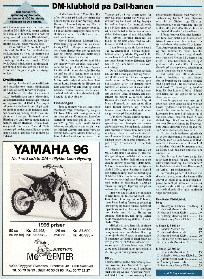 1995-11 MB Hold DM img1 Dall