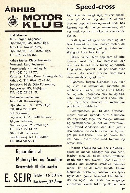 1973-12 img1