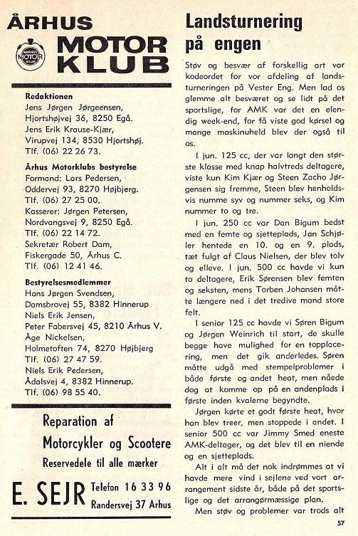 1976-08 img1