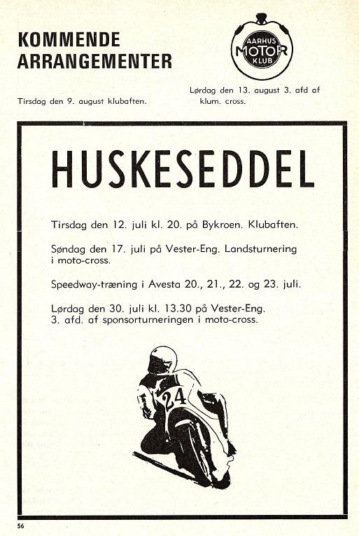 1977-07 img1