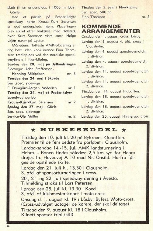 1979-07 img1