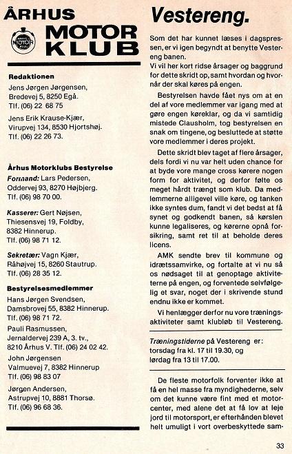 1982-05 img1