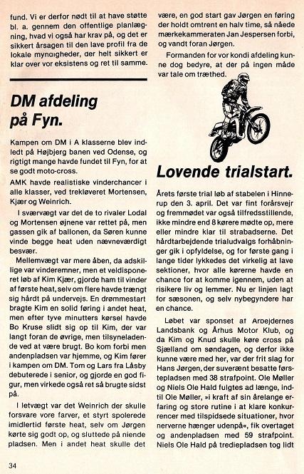 1982-05 img2