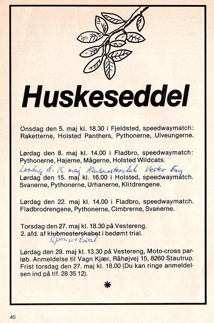 1982-05 img3