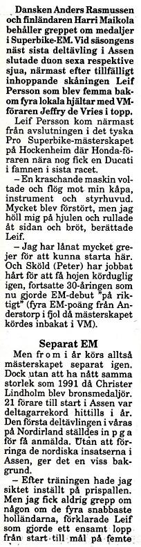 1994-09-15 Race img2