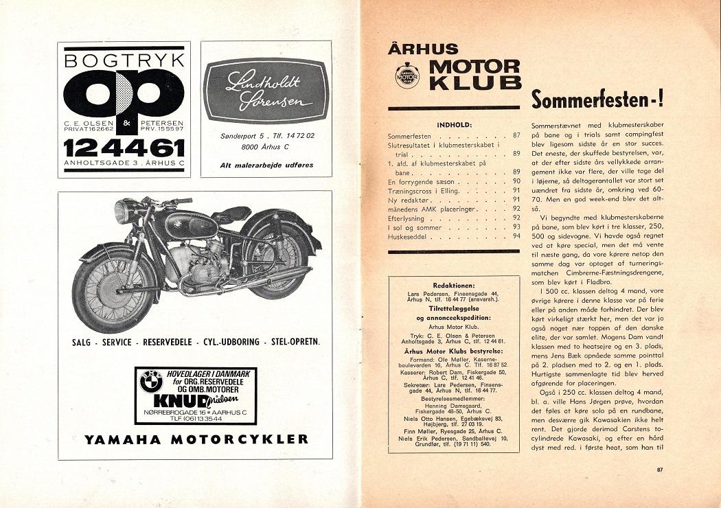 1969-08 img1