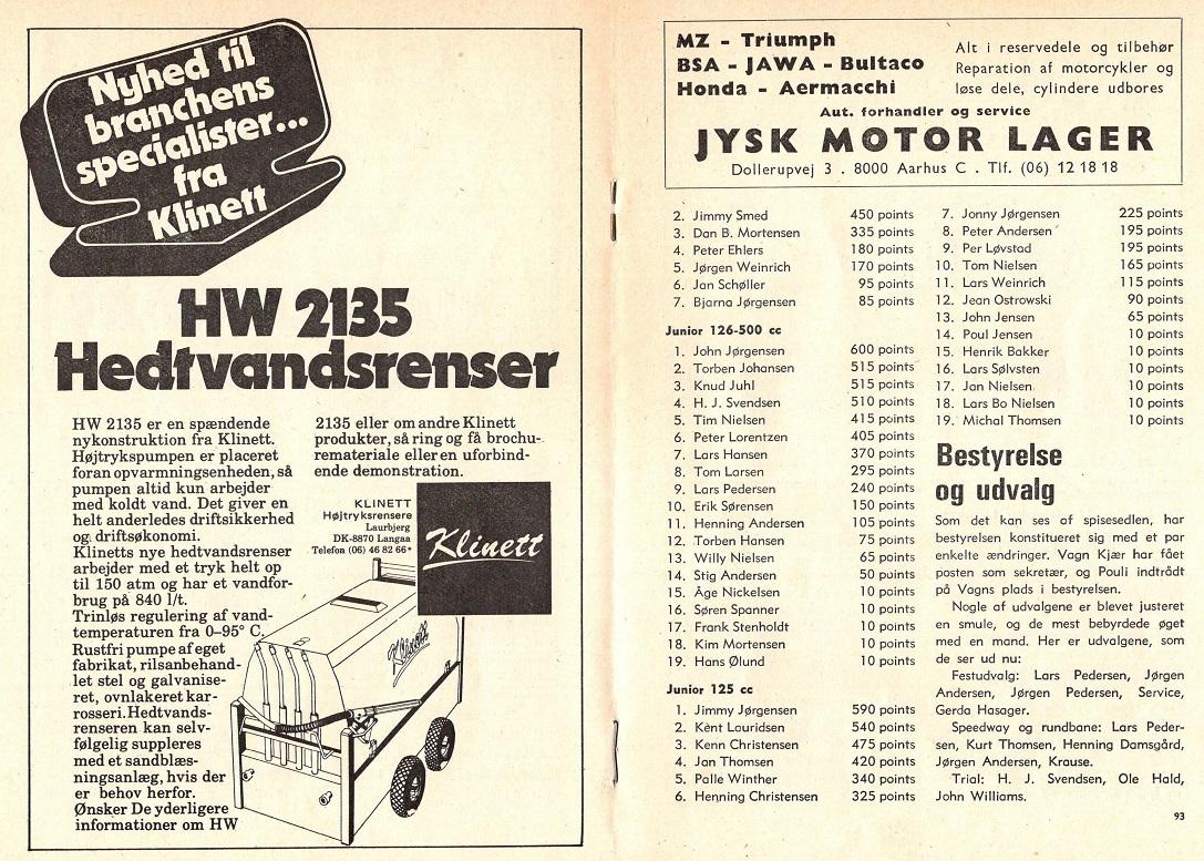 1978-12 img2 Klubm. cross