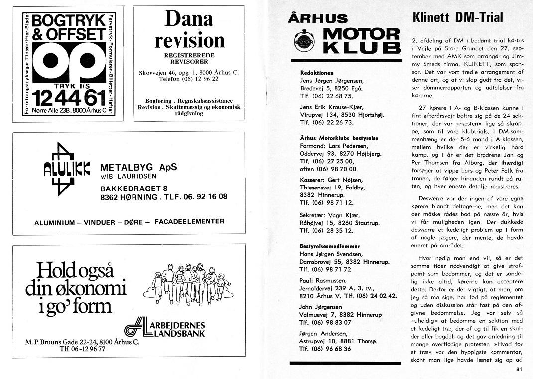 1981-11 img1