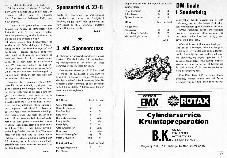 1981-11 img2