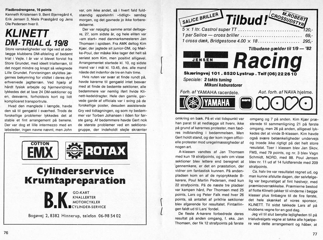 1982-10 img1