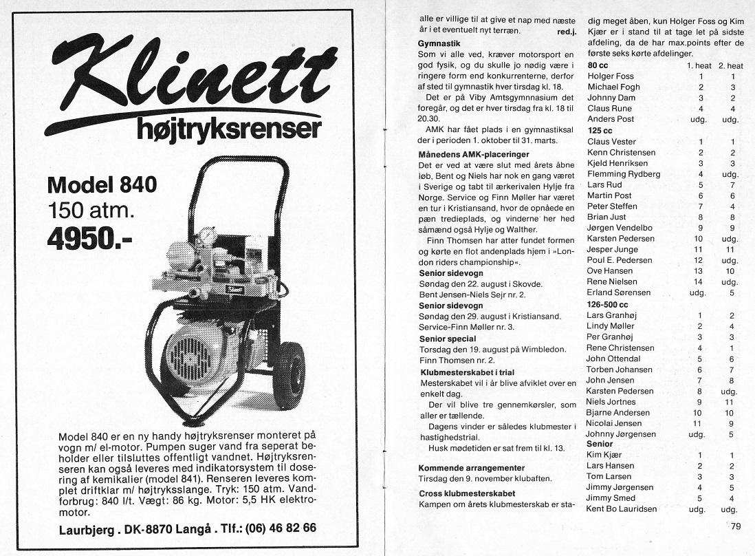 1982-10 img2