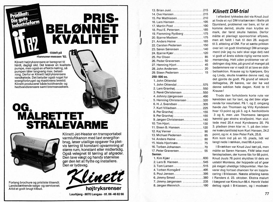 1983-10 img1