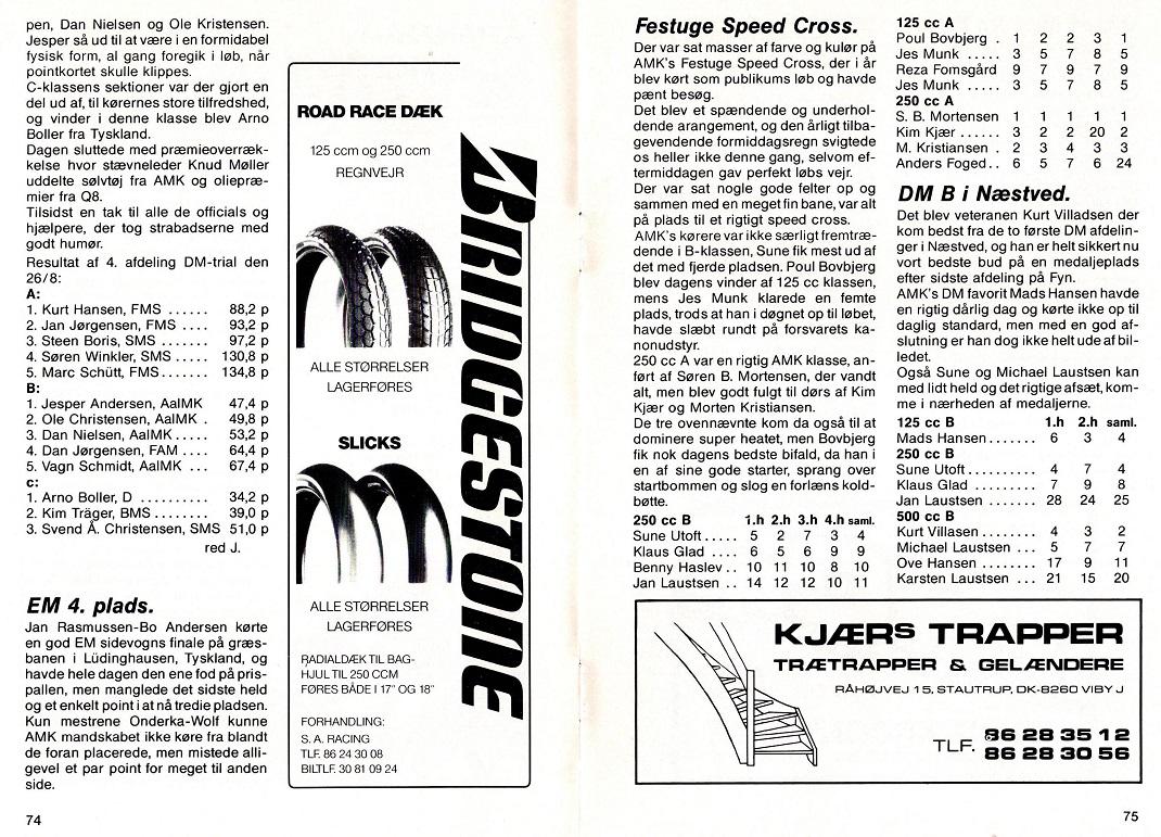 1990-10 img2