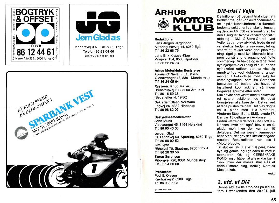 1991-09 img1
