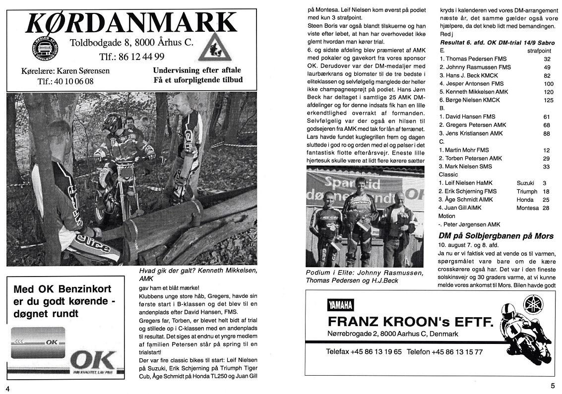 2003-10 img2 DM